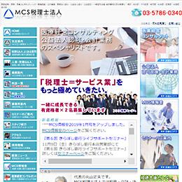 MCS税理士法人 表参道事務所 様