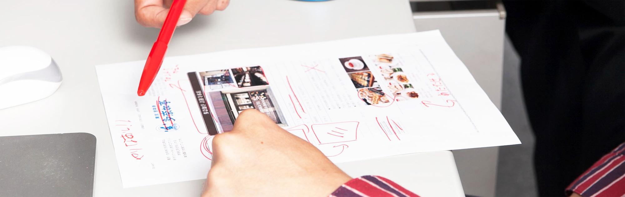 パンフレット・会社案内・チラシフライヤー・名刺・横断幕デザインはお任せください。